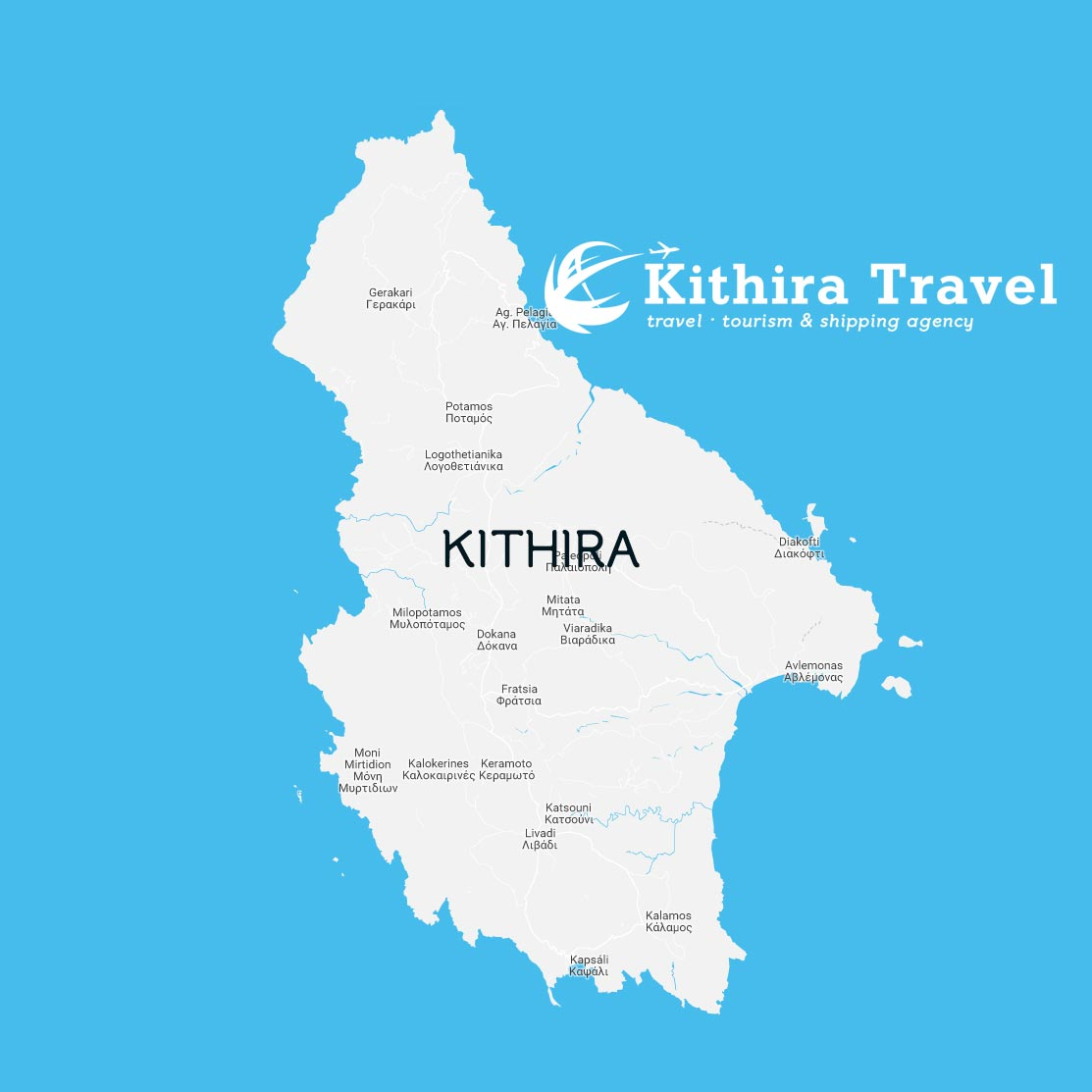 Ferry to Kythira IONIS Porfyrousa Travel Agency KITHIRA TRAVEL
